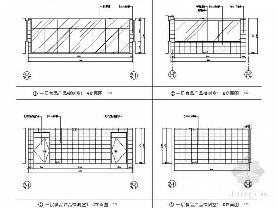 [江苏]省级产品质量检验事业单位现代检验楼装修施工图(含效果)食品检测室立面图