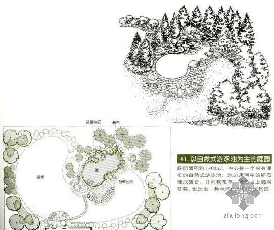 以自然式游泳池为主的庭院景观设计图