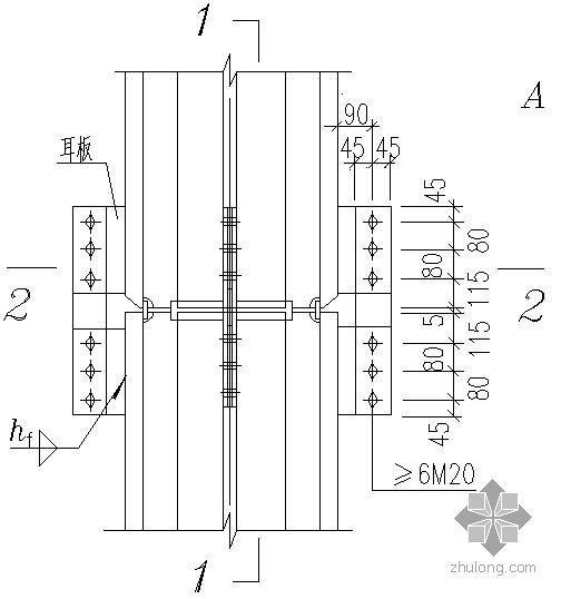 某十字形截面柱的工地拼接及耳板的设置节点构造详图(2)