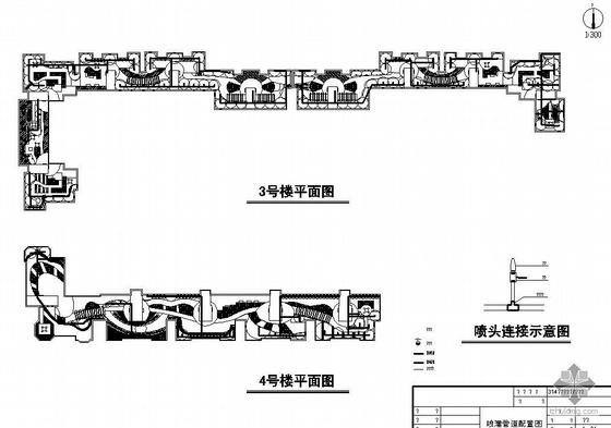 广东屋顶花园施工图全套