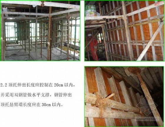 建筑工程混凝土结构、砌筑及抹灰工程实测实量操作手册