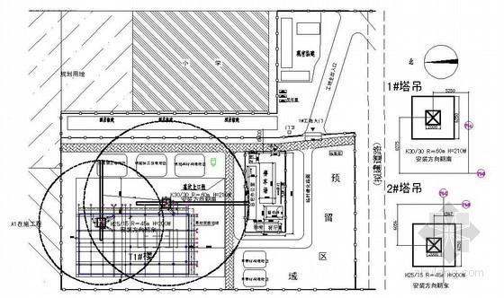 [辽宁]住宅工程塔吊安拆施工方案(附图)