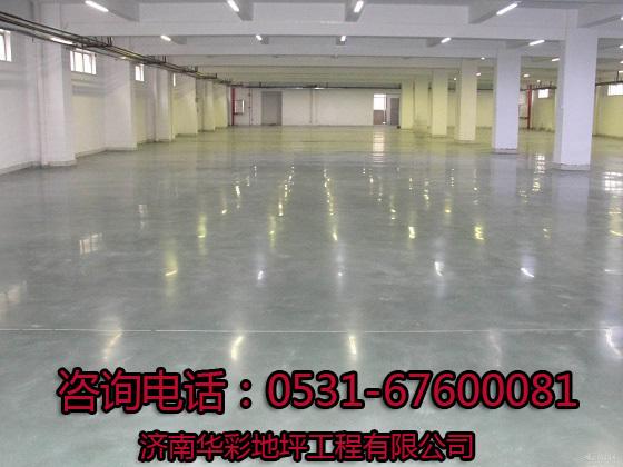渗透型地坪,密封固化剂地坪