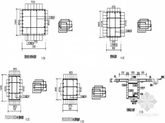 地下空间基坑支护冠梁及混凝土支撑配筋设计详图