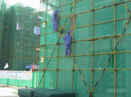 建筑工程施工用脚手架安全技术培训讲座(附图)