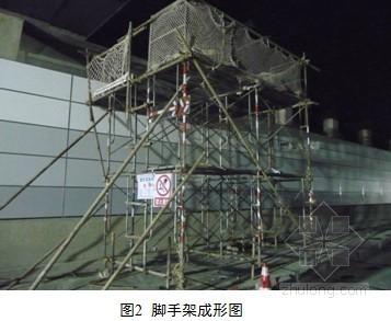 隧道工程移动脚手架平台施工专项方案