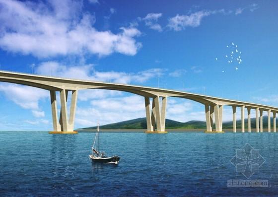 V型桥墩桥梁资料下载-[浙江]跨海大桥通航孔V型墩施工技术方案70页(悬臂模板)