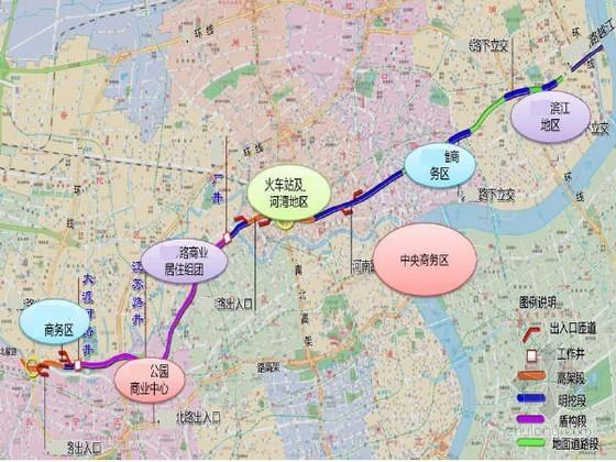 [上海]全长19km城市主干路地面、地下及少量高架组合通道工程可行性研究报告336页
