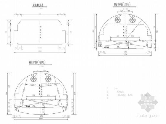[重庆]高速公路隧道裂缝溶洞空腔拱部脱空衬砌欠厚病害维修整治设计图20张