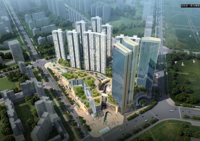 [深圳]超高层现代风格商业综合体建筑设计方案文本
