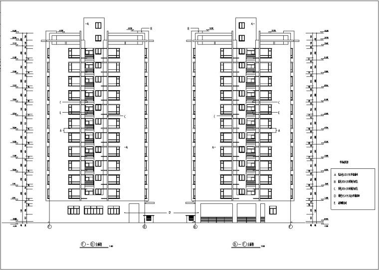 现代高层商住楼建筑设计方案初设图CAD-2