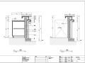蓝山本岛咖啡厅室内装修全套图纸(含施工图JPG)