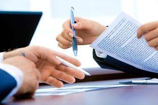 全国全过程工程咨询试点企业名单