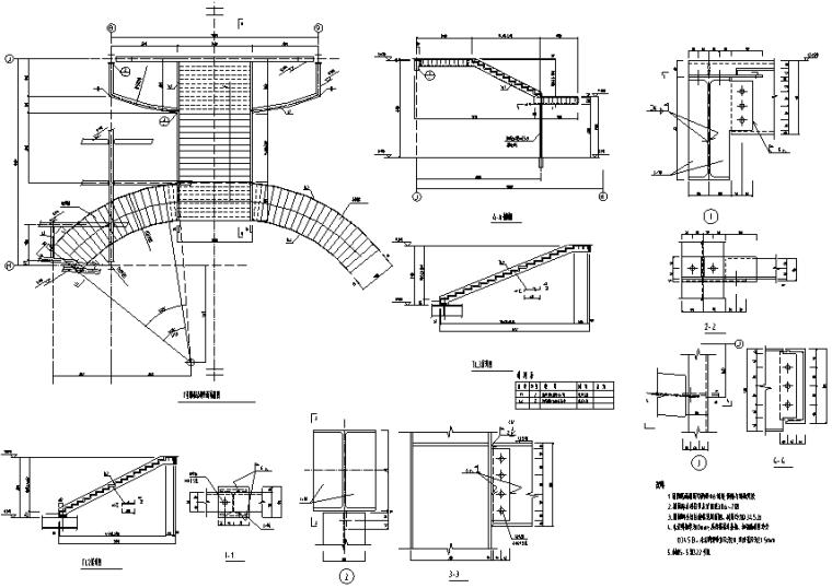 15个弧形楼梯节点详图