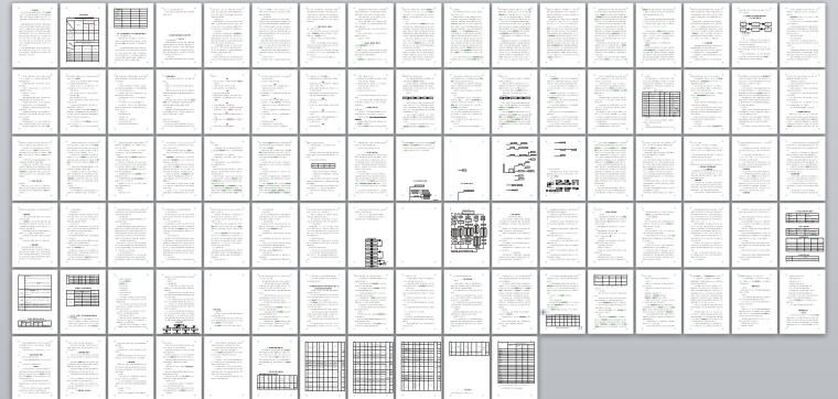 第六届花博会室外展场一区项目景观工程施工组织设计方案(96页)-总缩览图