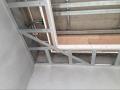 精装修工程施工工艺样板指引