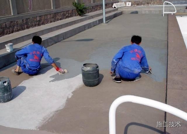 最详细的地下防水工程施工做法_1