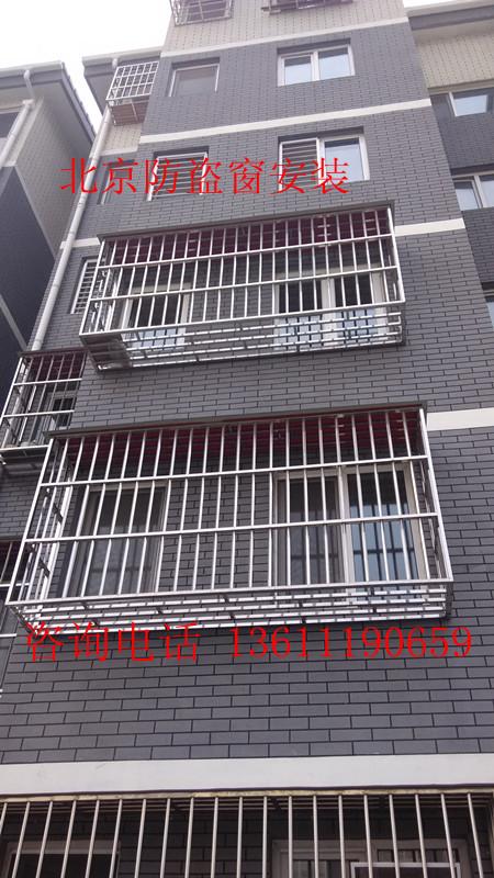 北京昌平回龙观专业安装小区防盗窗不锈钢护栏