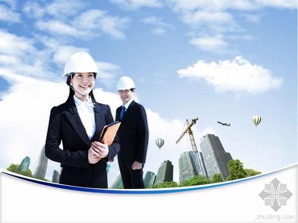 [精华]工程施工材料成本管理中的六个要点
