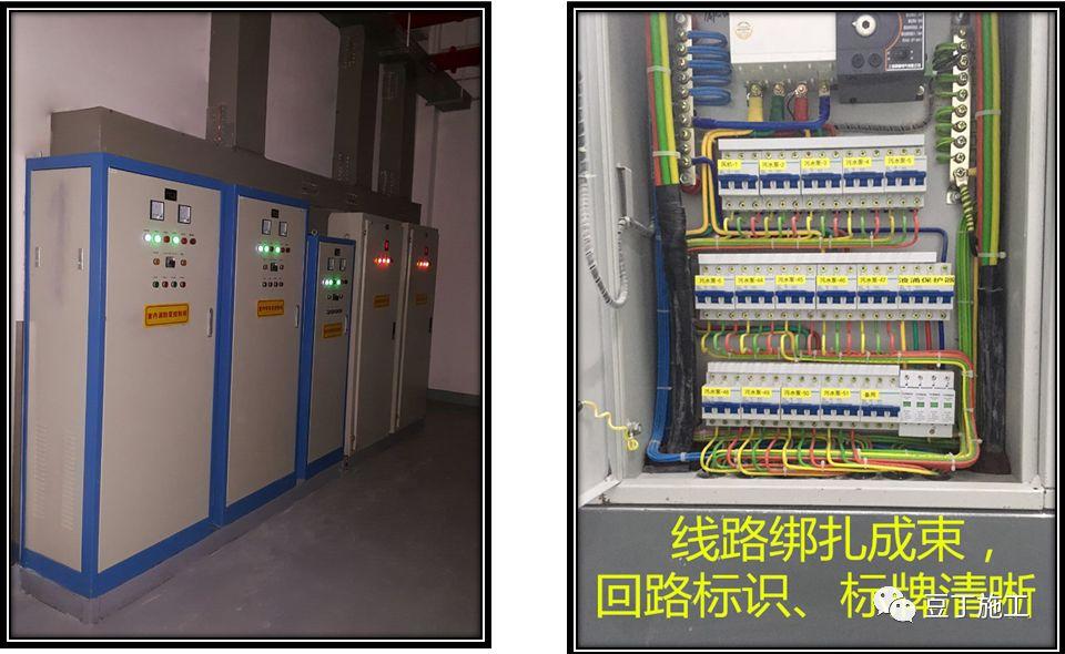 结构、装修、水电安装施工工艺标准45条!创优就靠它了_53