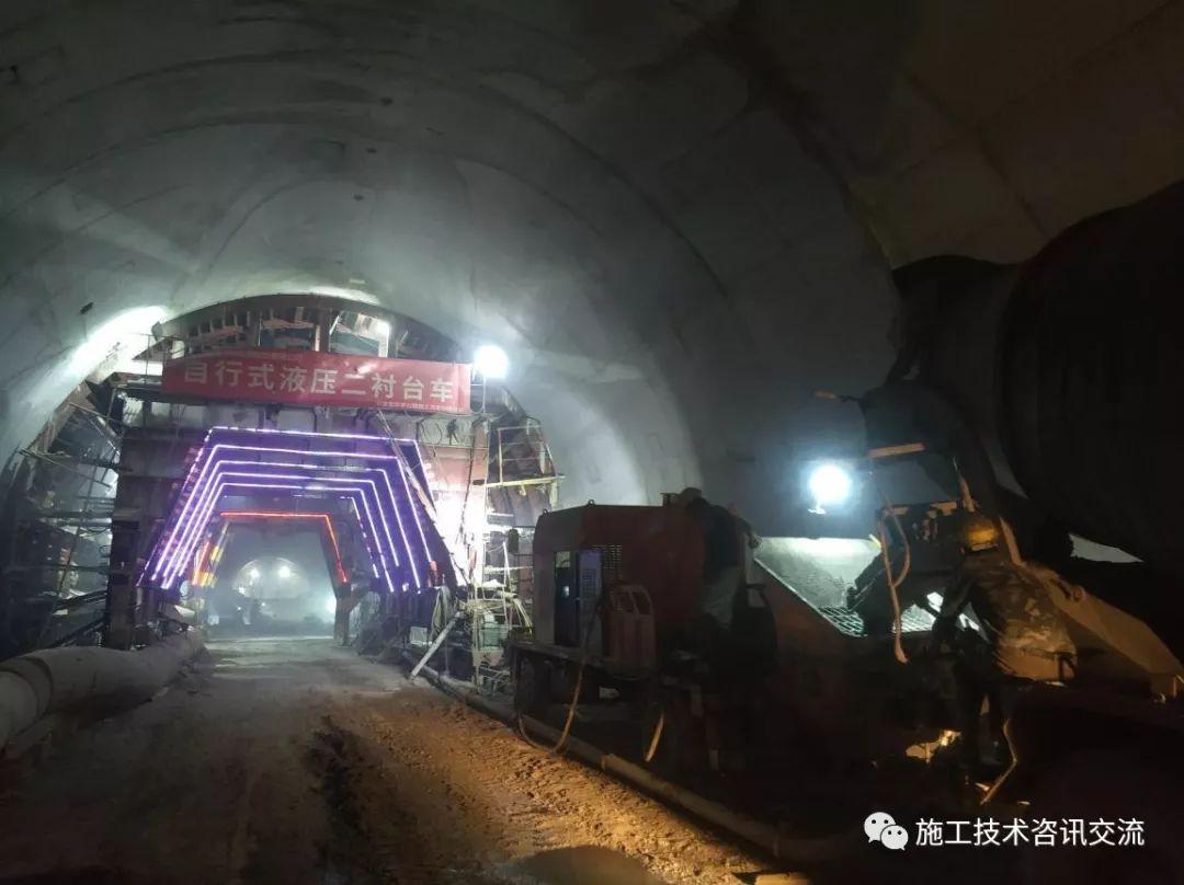 隧道二次衬砌施工技术总结_10