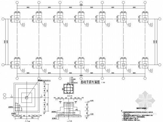 四川德阳地区砖混结构材料库房结构图