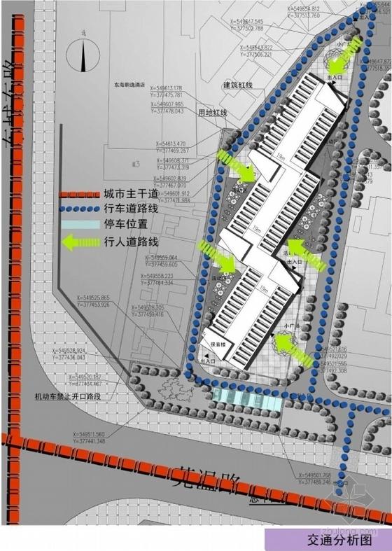 多层福利中心及育婴楼设计方案分析图