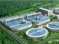 [广州]污水处理厂工程监理投标大纲(325页完整)