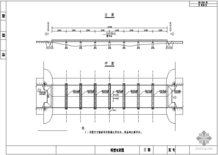 U桥台台后排水设计图资料下载-跨度104米预制板公路桥设计图