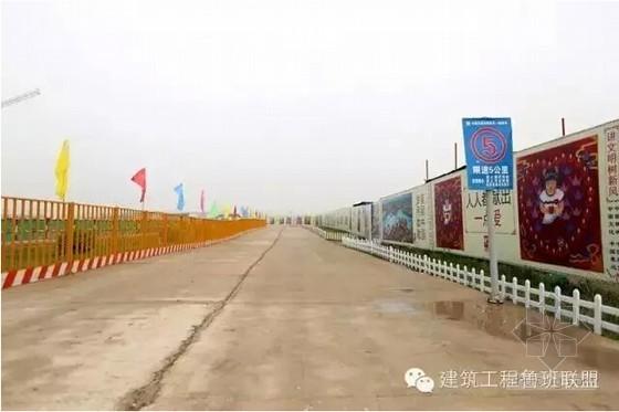 [天津]建筑工程商住楼项目施工管理标准化做法