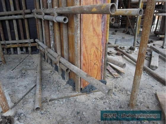 建筑主体结构部分施工质量通病图文解析