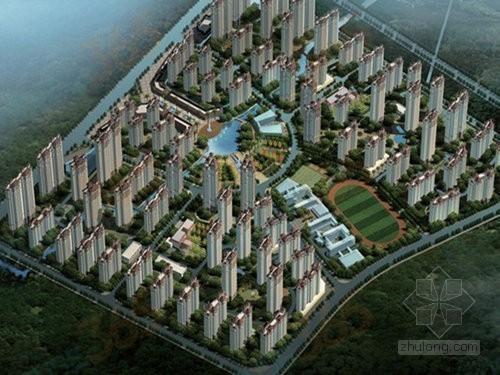 [安徽]超高层住宅工程监理投标大纲 270页(42栋高层 完整)