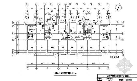 某五层住宅楼给排水课程设计(王)