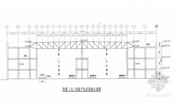 某芯片厂厂房钢结构施工方案(钢桁架)