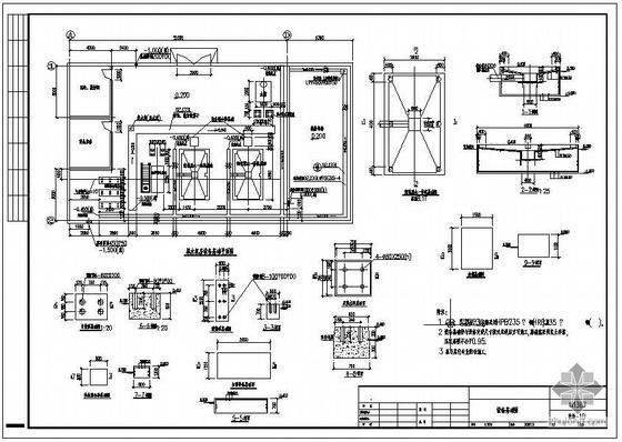 滨州某化工废水处理工程结构设计图