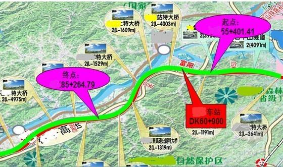 [浙江]32km双线客运专线铁路工程实施性施工组织设计170页(梁桥复合衬砌隧道路轨)