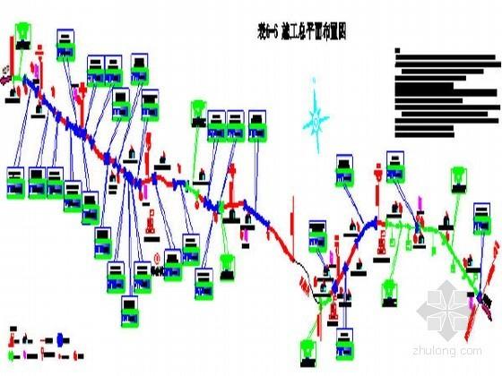 [西藏]不良地质区66公里I级铁路工程总价承包施工组织设计426页(路桥隧轨道)