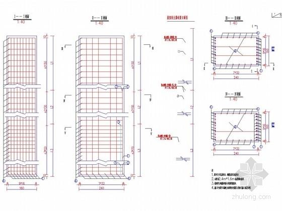边坡支护抗滑桩施工图