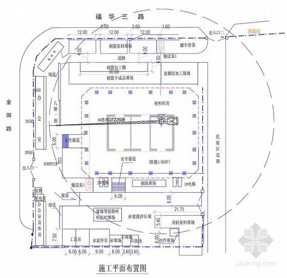 [深圳]商业办公楼施工组织设计(框架核心筒、中建)