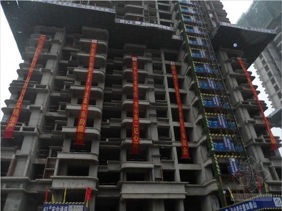 [重庆]高层住宅小区工程安全文明标准化观摩现场(90张高清大图)