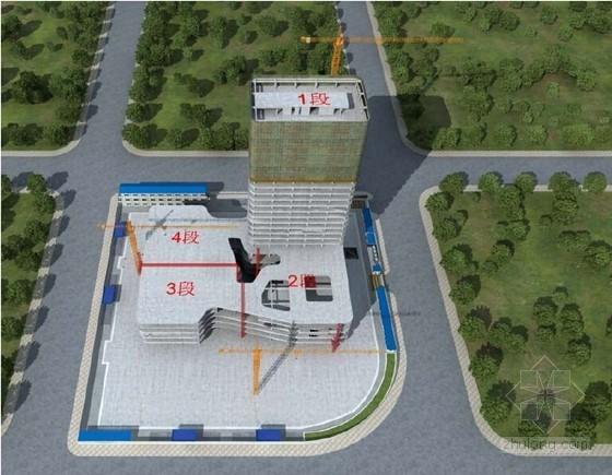 [江苏]框架结构多层及高层居住中心投标施工组织设计(A3版式500余页附图较多)