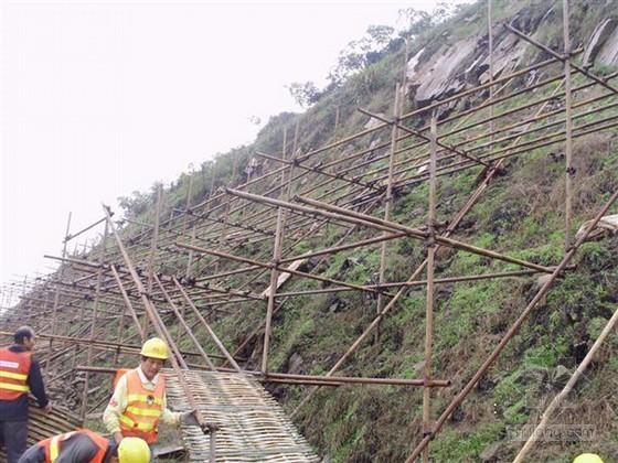 [广东]公路高边坡防护工程施工组织设计