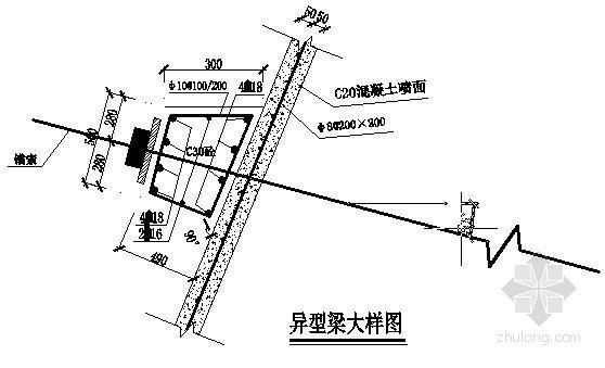 某住宅楼深基坑预应力锚索边坡支护设计施工图