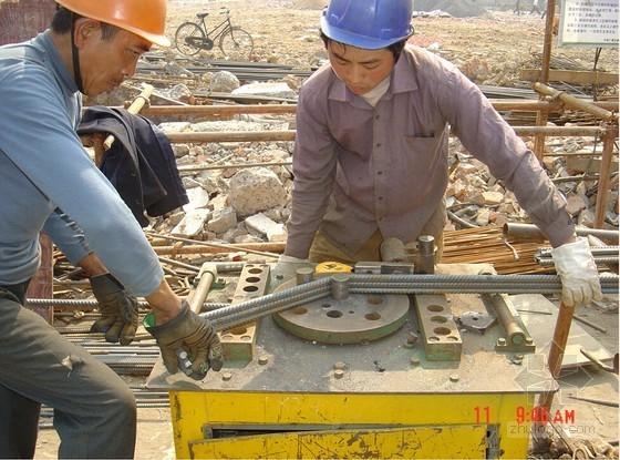 房屋建筑工程主体结构工程施工技术培训讲义(100余页 附图)