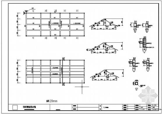 某二层仿古单边合院部分结构设计图