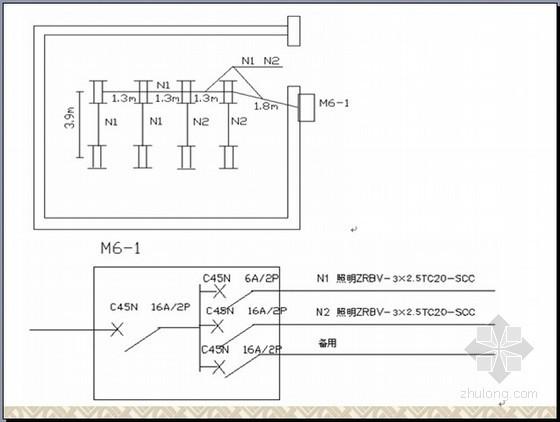 电气安装工程造价员培训精讲(识图、算量)80页