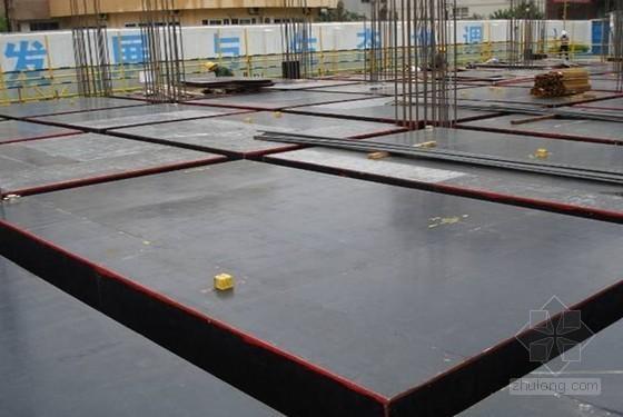 [陕西]剪力墙结构住宅楼施工组织设计