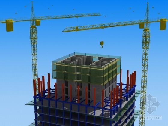 [福建]国家特级企业总承包工程超高层建筑施工组织设计(700页 附流程图)
