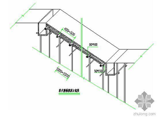台州某综合楼模板工程专项施工方案