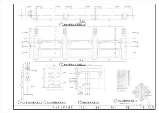 桥梁汉白玉栏杆设计图(6套)